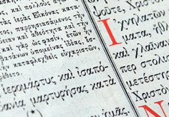 Modul 1 - Bibelkunde Neues Testament