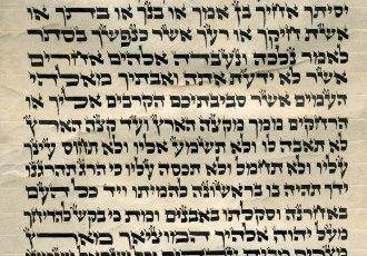 Modul 2 - Bibelkunde Altes Testament